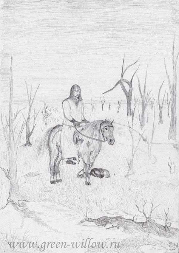 Некромант на мёртвом коне, рисунок карандашом