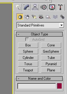 3d max - панель объектов