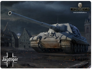 World of Tanks, «Jagdtiger»